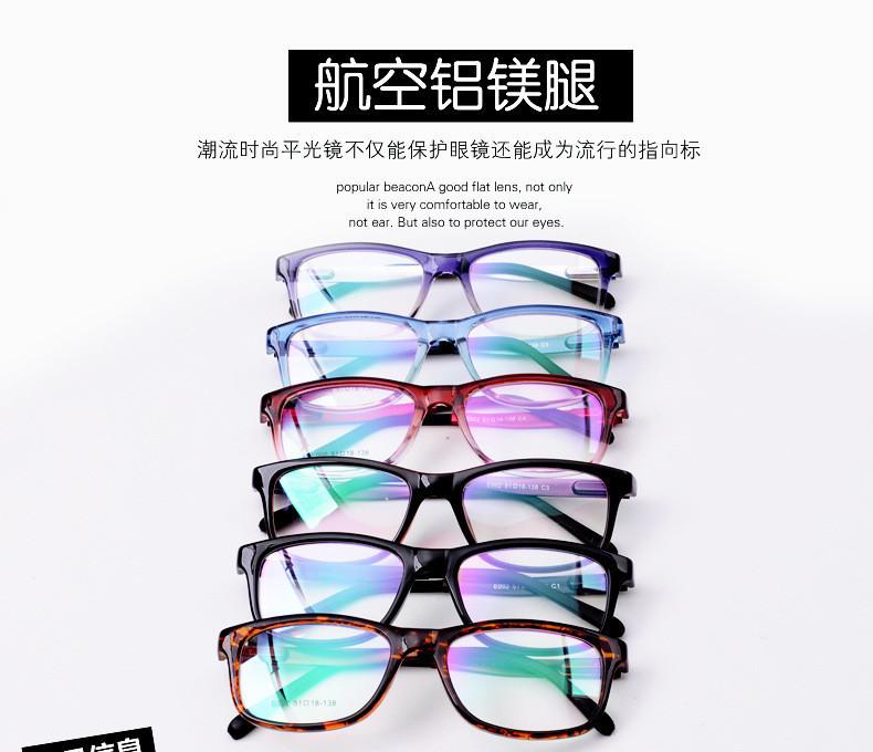 b7a60c0cb ⑧شحن prescrption ملء قصر نظر العيون وصفة النظارات سهل إطار نظارات ...