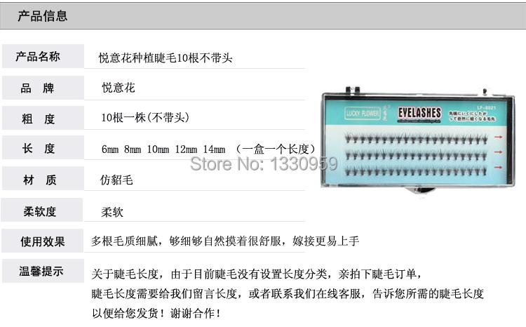Hojas De Mdf 2mm de espesor X6 para Pirograbado Artesanía tamaño de A6 modelismo