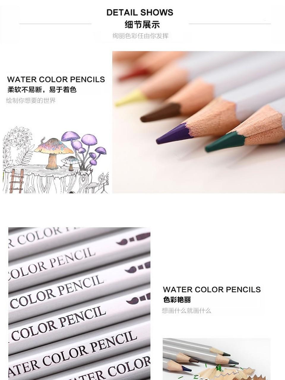Watercolor pencils 72 DELI-6