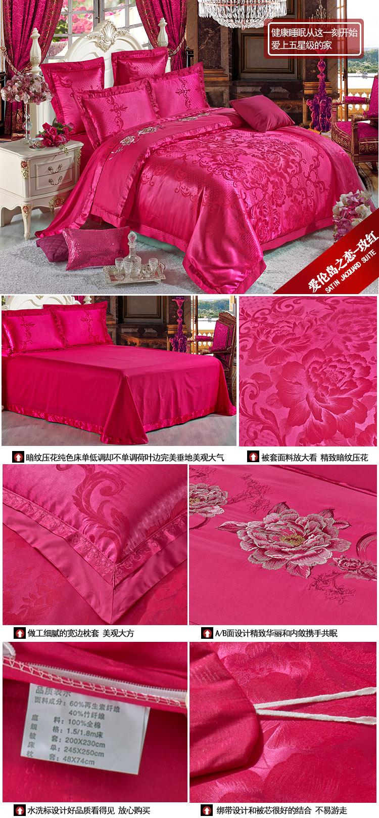 f217369b43277 الخيزران الألياف نسيج القطن الحرير الجاكار لحاف أربع مجموعات ورقة السرير  2.0 متر انخفاض في الصيف