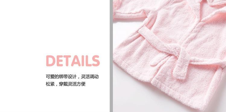 032fab4d8 فتاة الصبي الاستحمام الطفل الوردي الأغنام رداء الحمام القطن شفط لينة مضاد  للجراثيم منشفة استحمام شحن مجاني