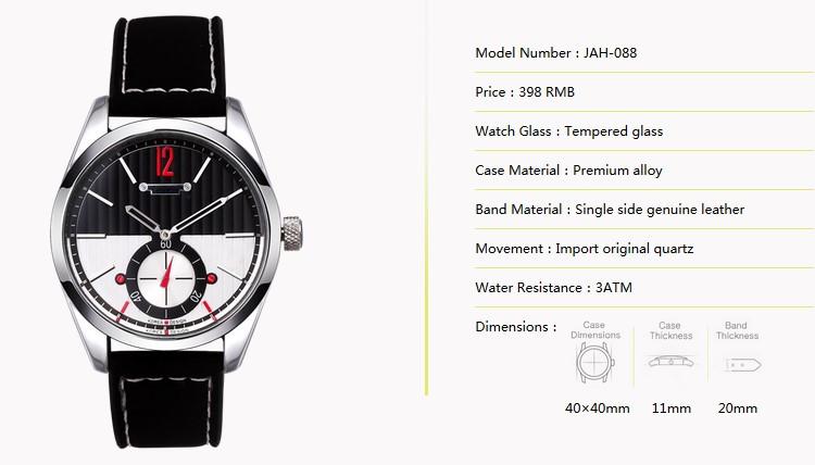 a208fd3c0 ③يوليوس homme رجل الساعات اليابان الكوارتز ساعات أزياء ريترو سوار ...