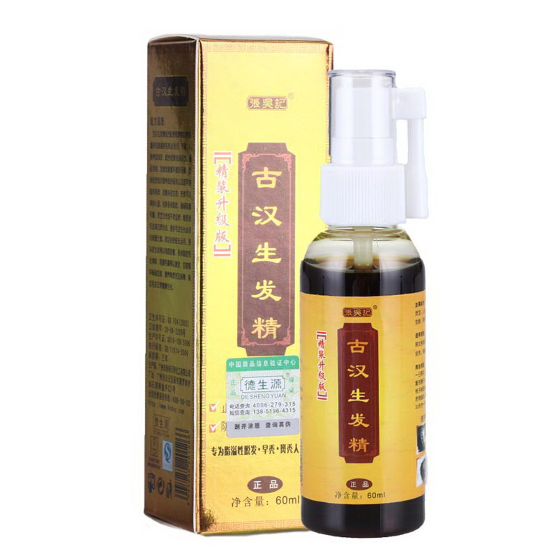 60ml DSY Traditional natural Chinese Medicine anti loss ...