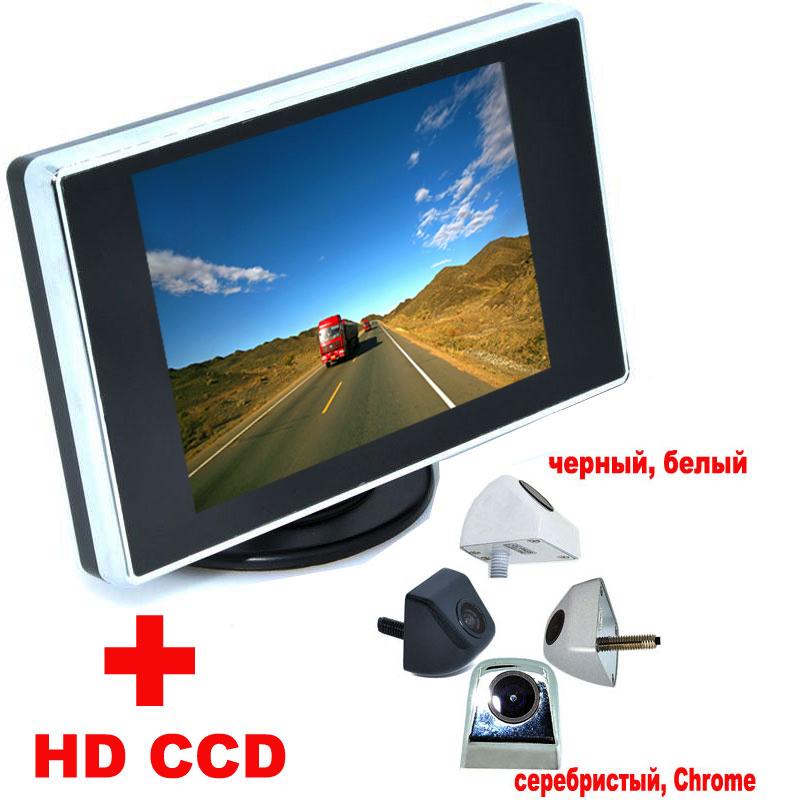 3.5 couleur LCD De Voiture Moniteur Vidéo + 4 couleurs Univesal ...