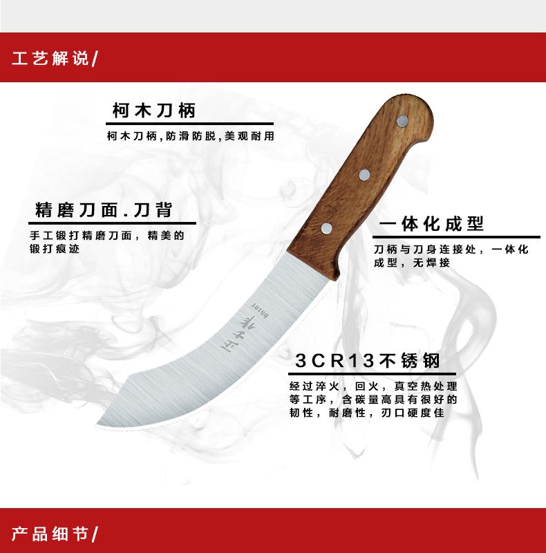 Cuchillo Roll Up Estuche Forrado De Peluche Suave Hebilla /& Mango para 24 cuchillos plegables