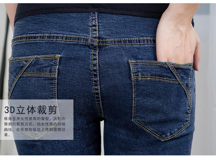 f4305df9 ộ_ộ ༽2019 jesień zima ciążowe spodnie na zewnątrz na sobie spodnie ...