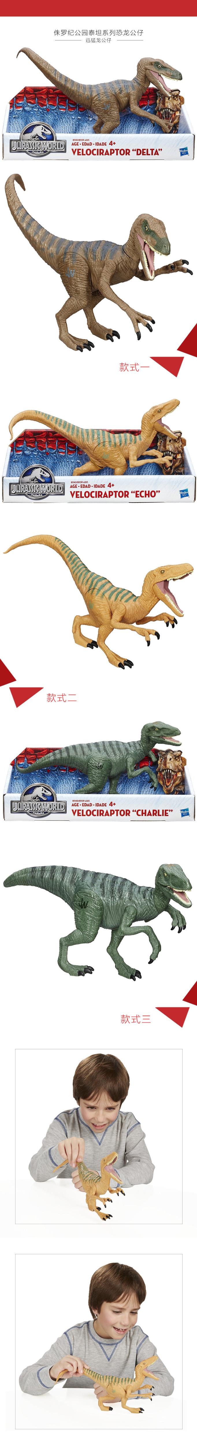 Latex tête complète tyrannosaure T-REX Dinosaures reptile fantaisie carnaval masques de partie