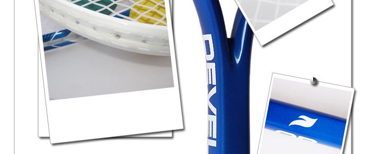 738e87095 ∞2 pc/lot fangcan marca aluminio y titanio squash raqueta nivel ...