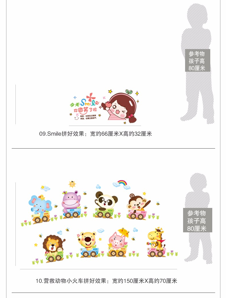 J300 Teddy Bear Clothes Line baby fenêtre Applique Murale 3D Art Stickers Vinyl Chambre