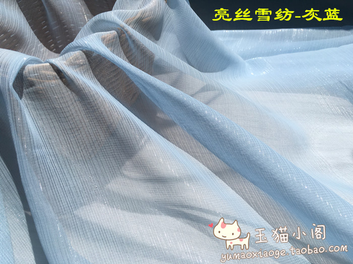 0b15caabd5b26 مشرق الحرير الشيفون ، مجموعه 5 hanfu القماش النسيج - w769