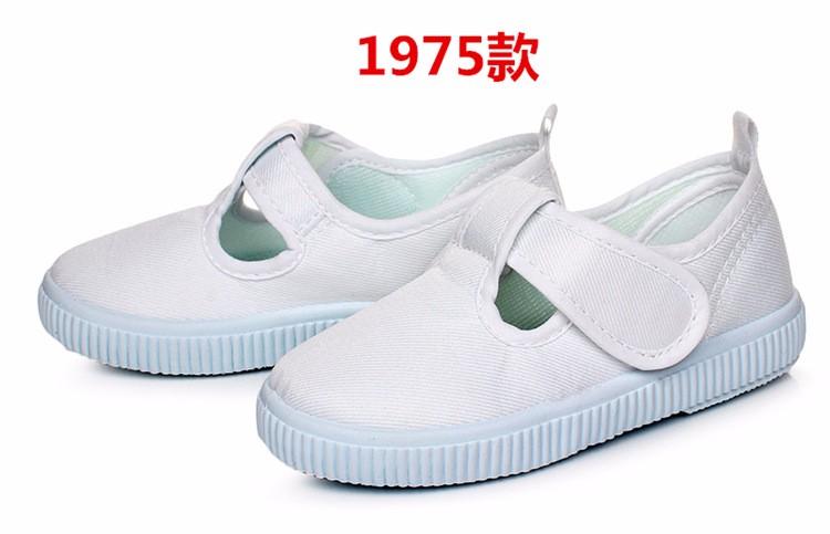 5a8bb0b22 الفتيان أحذية الأطفال الاحذية 2016 جديدة أحذية أطفال لينة أسفل حذاء قماش  بيضاء روضة خفيفة رياضة حذاء