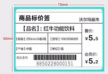 Photo//ticket de support avec magnétique ticket papier support kätze f46