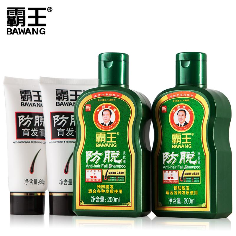 Chinese Herbal Medicine Hair Growth Mask Dense Hair ...