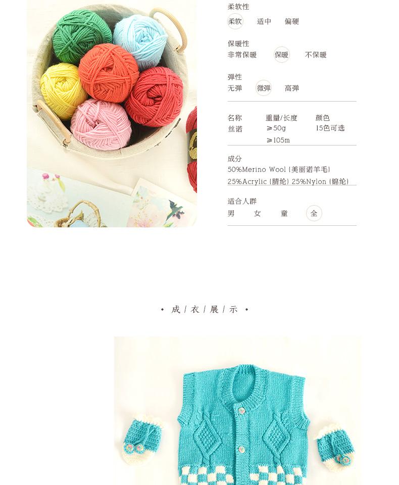 Fils et aiguille titulaire sac sac en tricot-Patchwork Floral Vinyle Nettoyage Facile