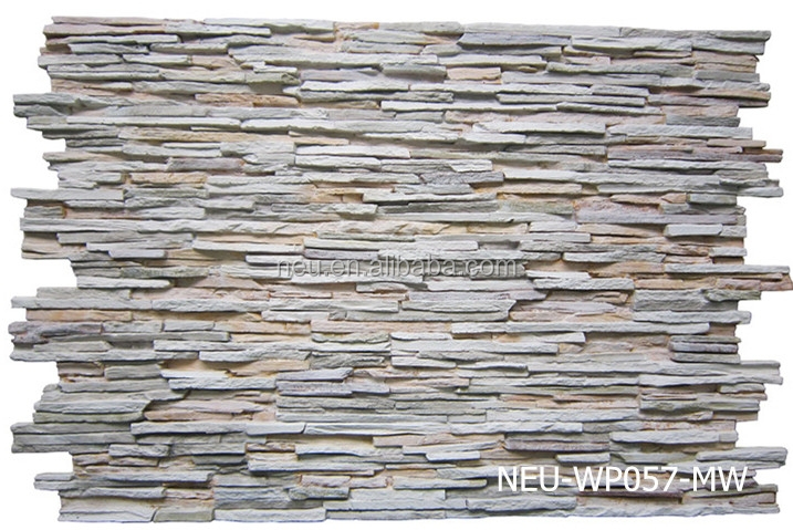 Home Depot Decorative Wall Panels