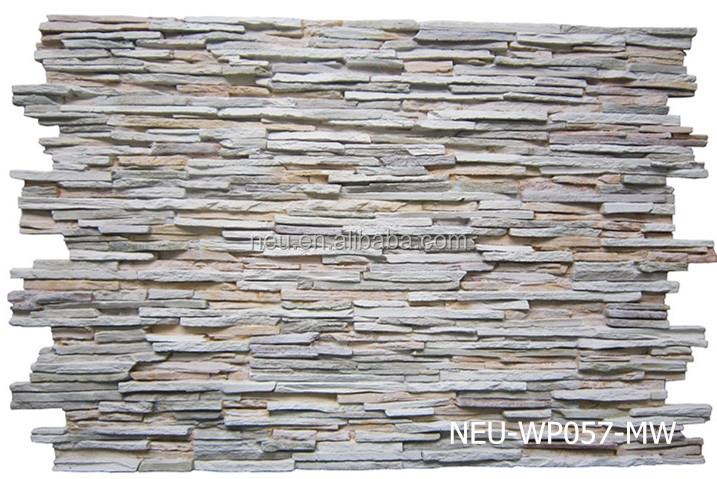 Home Depot Decorative Wall Panels