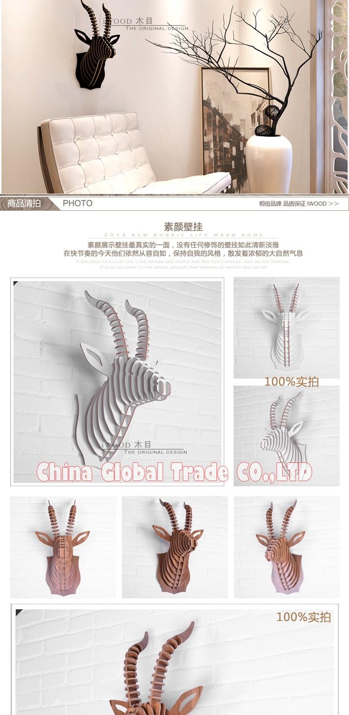 Tenture Africaine Grande Taille grande taille 64x49x35 cm animal sauvage tête mur en bois