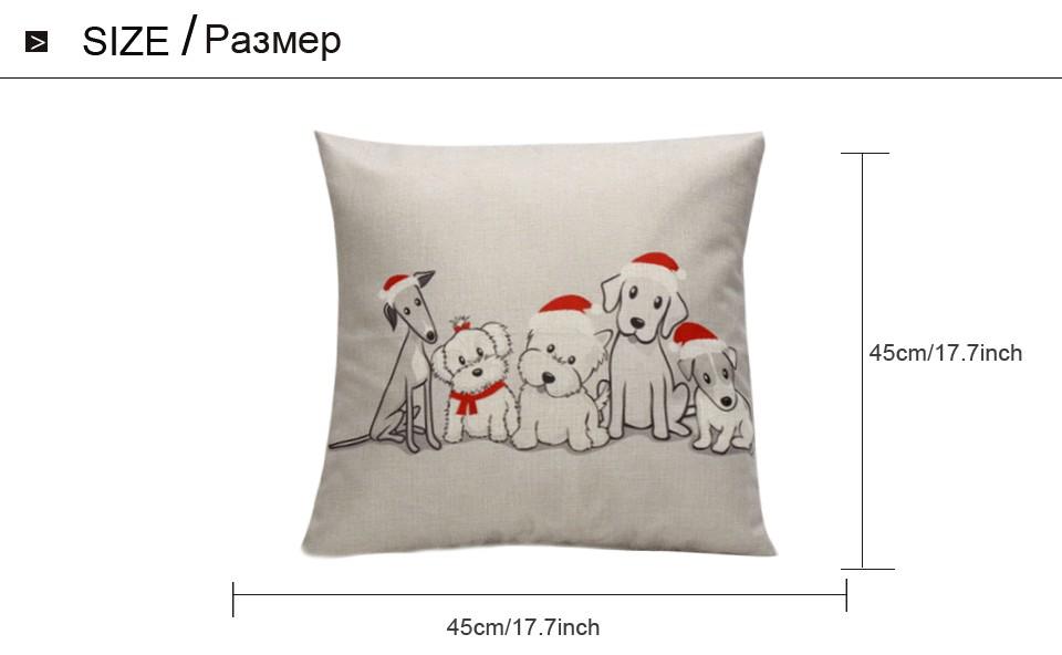 e9486ba76 ᗔعيد الميلاد قبعة نمط وسادة الزخرفية يغطي الكلب في عيد 45*45 cm ...