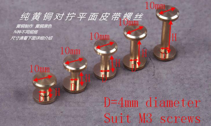 Laiton massif Boucles de Ceinture Boucle Plaque d/'ancrage de forme classique pour 38 mm Ceinture