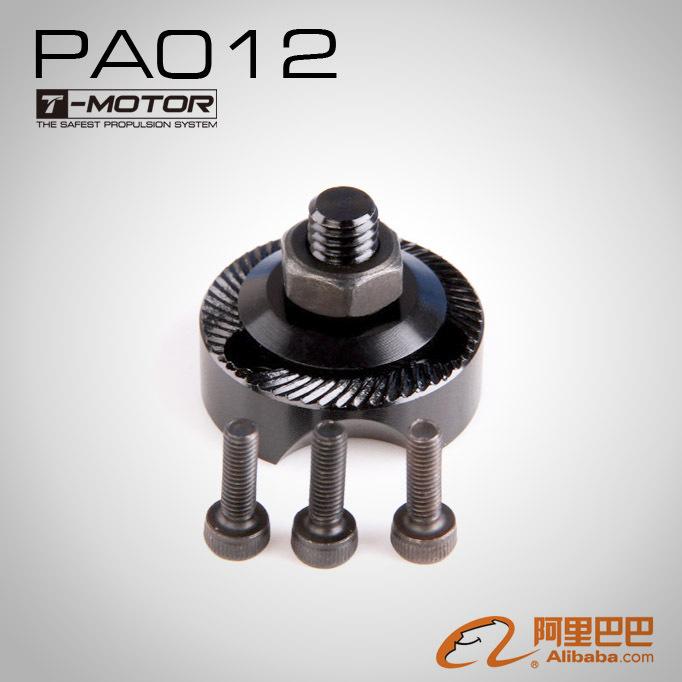 ᓂpa012 M6 Ccw Corto Prop Adaptador Para Mt3515 Mt3520 Con