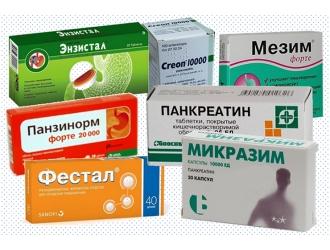 Entsyymejä käytetään ruoansulatushäiriöissä.