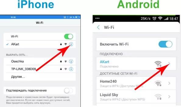 Wi-Fi қосылымындағы мәселелер
