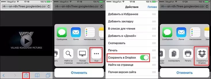 """Mentés Dropbox"" iPhone-ban"