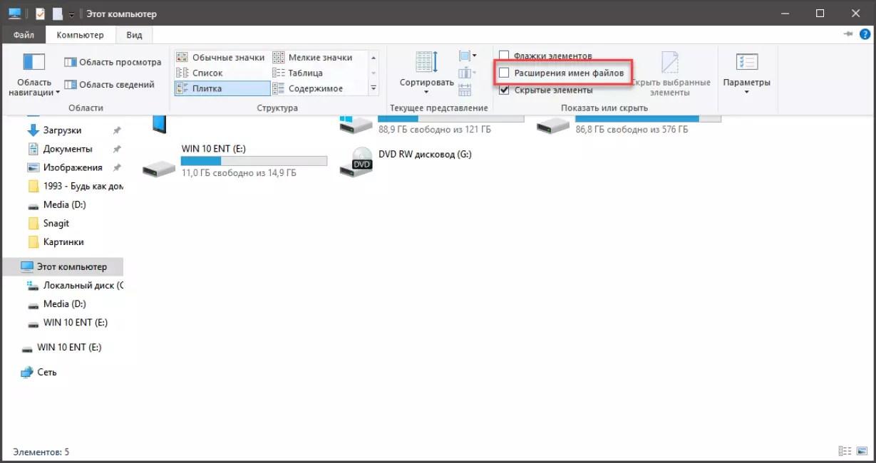 Bagaimana untuk menukar sambungan fail dalam Windows 10