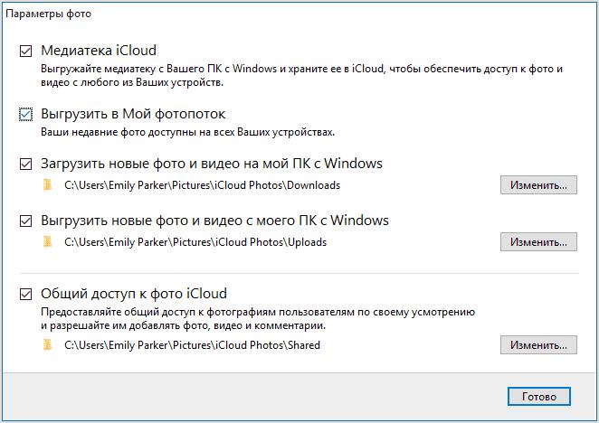 iCloud beállítás