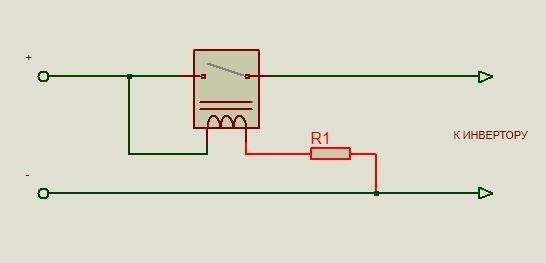 Шығу электр схемасын ұлғайту