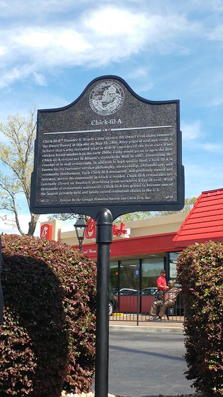 Waffle House Savannah Ga