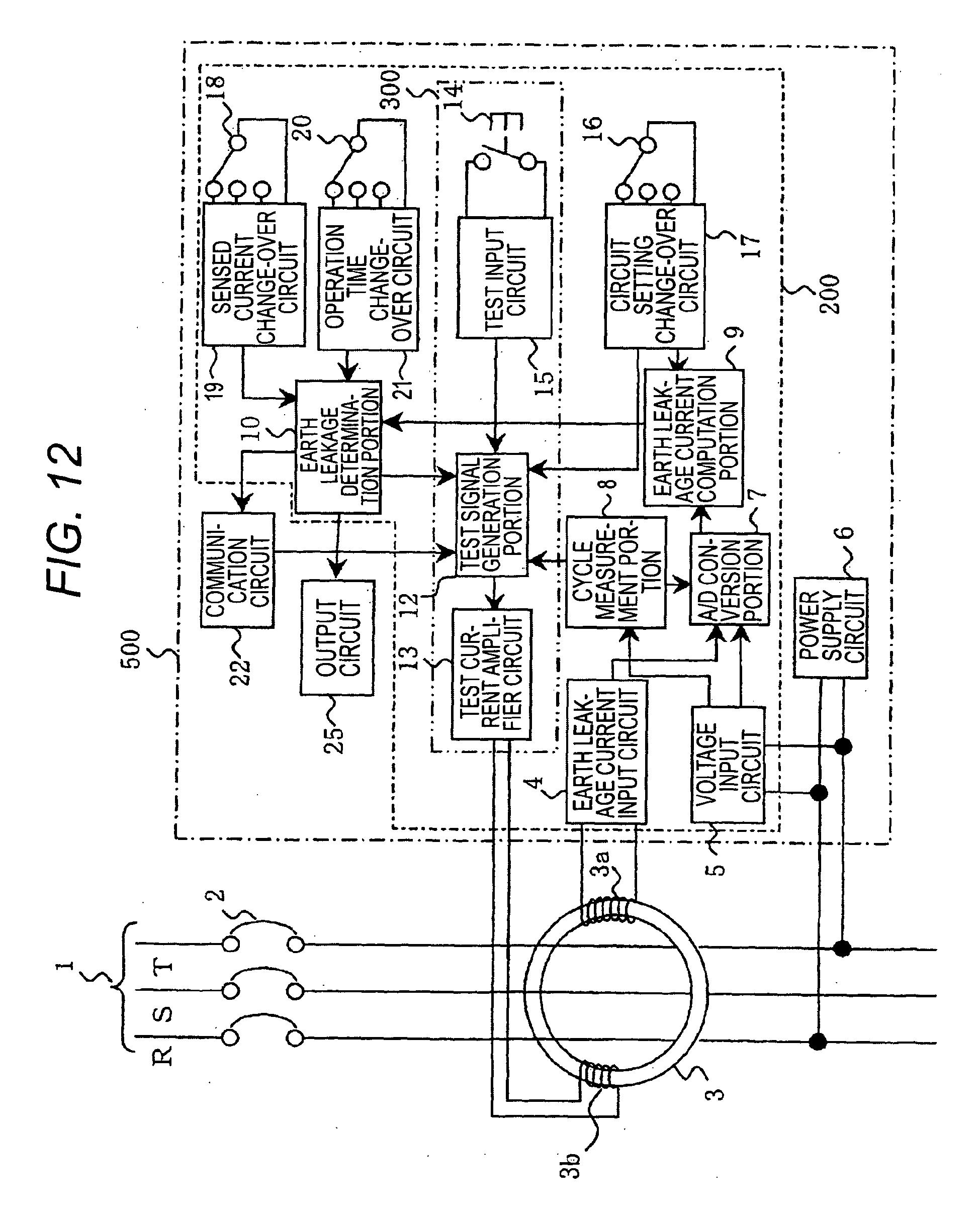 1949x2433 using motor bridges relay circuit wiring diagram ponents