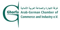 Ghorfa Arab-German Chamber of Commerce and Industry Logo
