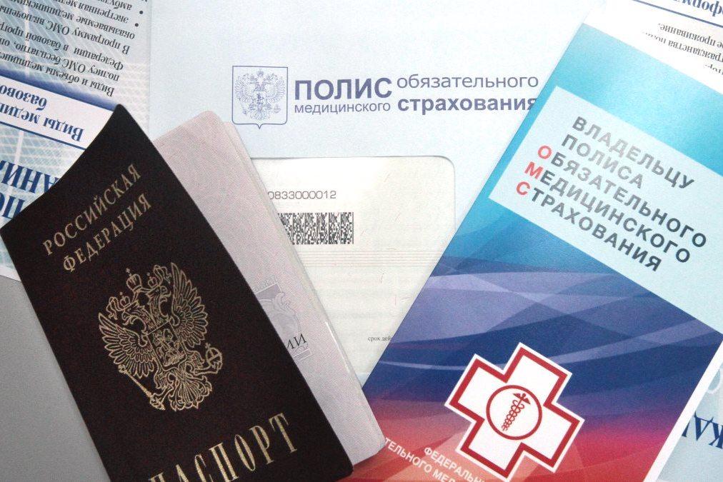Vaaditut asiakirjat Polyklinikan muuttamiseen OMS: lle