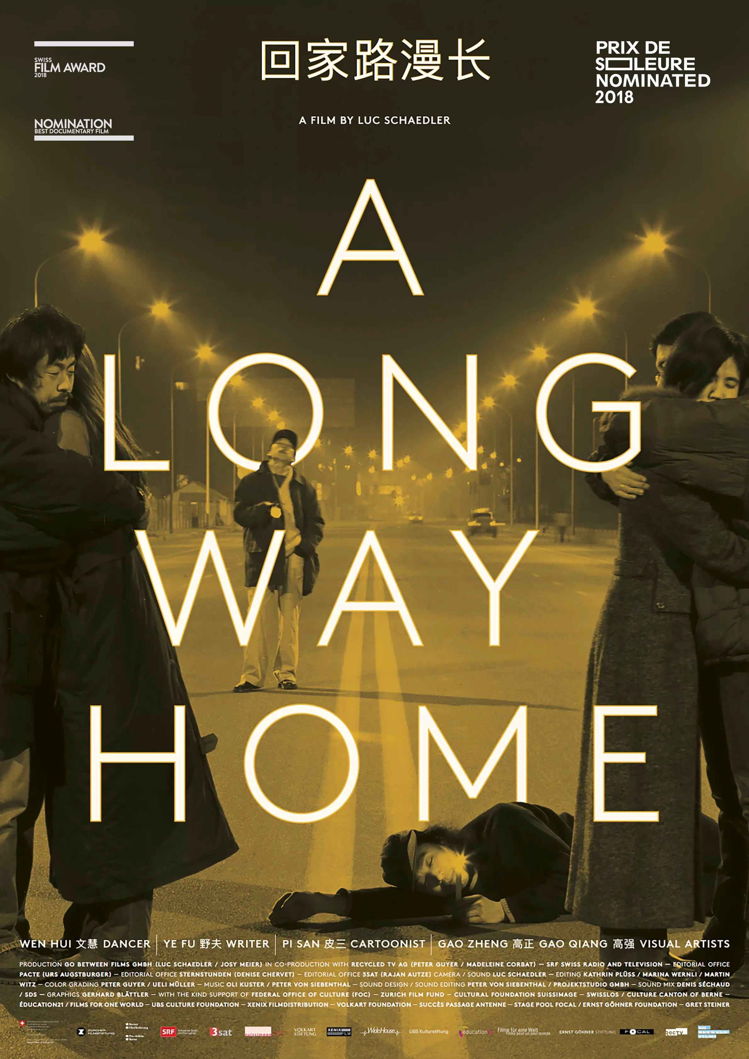A Long Way Home · 2018 - go between films - a-long-way-home-2018