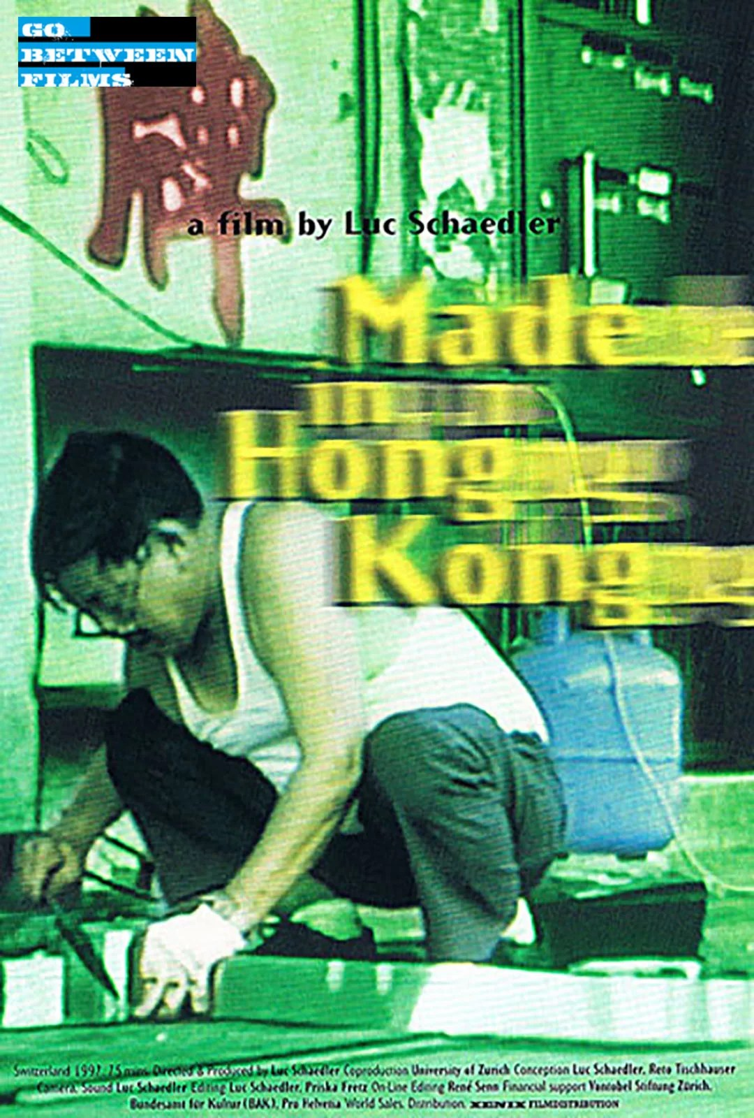 Made in Hong Kong · 1997 - poster - go between films