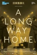 A Long Way Home · 2018 - go between films - video on demand