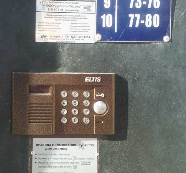 با استفاده از شماره 1، می توانید رمز عبور را برای ورود به منوی سرویس Eltic Intercom تنظیم کنید.