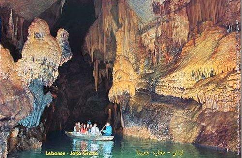 Golden Holidays Lebanon Jeita Grotto