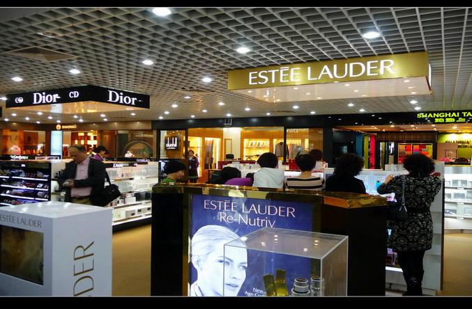 Elizabeth Arden Perfume Duty Free Price