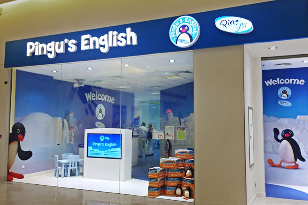 franquia pingu's english