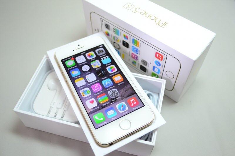 Que signifie les choses sur iPhone?