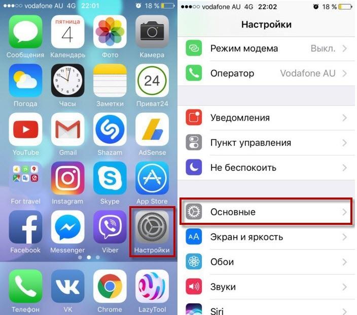 IPhone-да T9-ны қалай алып тастауға немесе қоюға болады