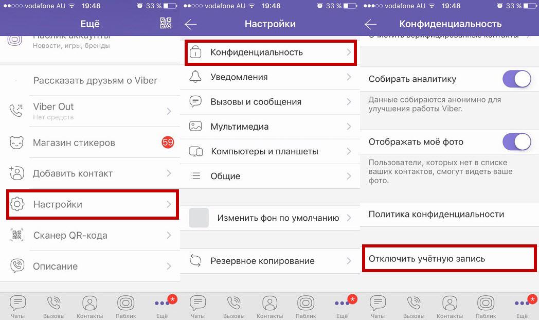 Cum să eliminați un cont în Viber pe iOS