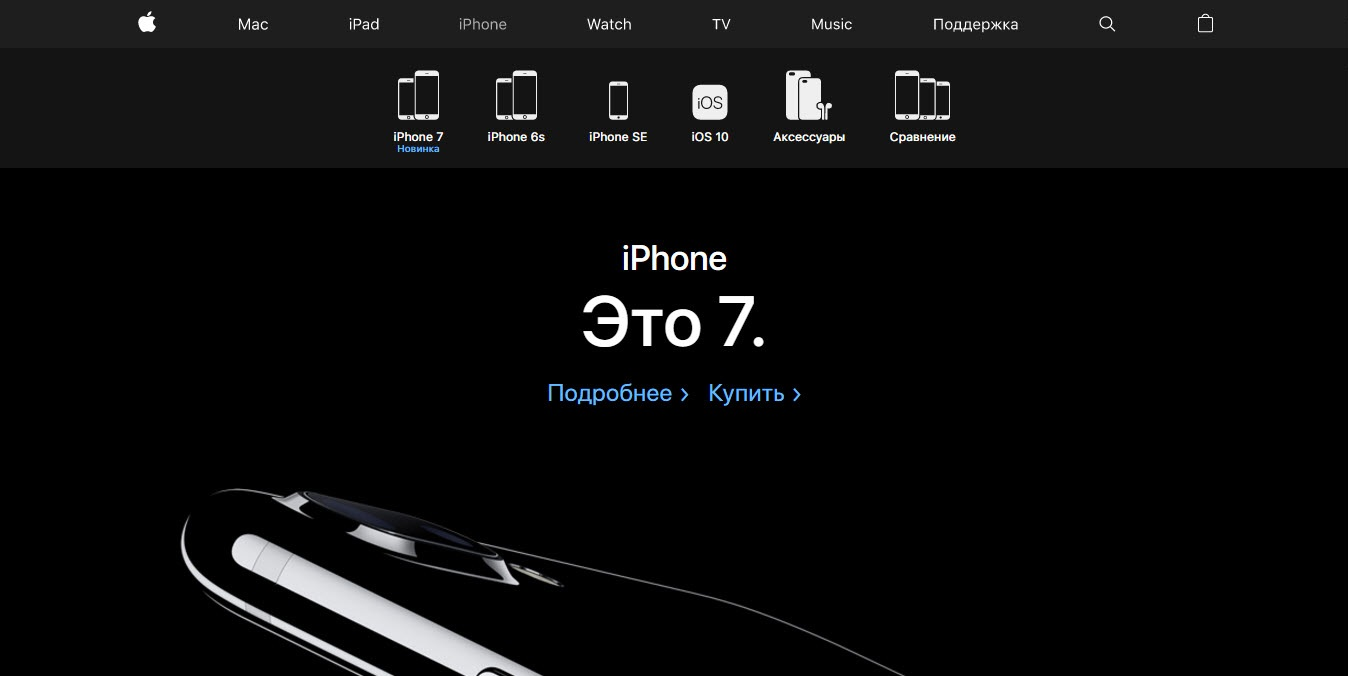 Strona internetowa Apple.