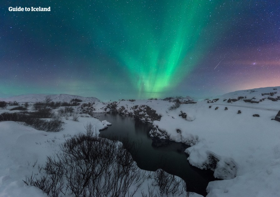 Blue Lagoon And Northern Lights Trip