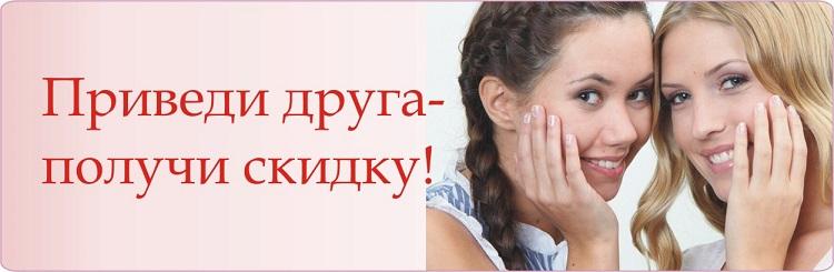 Γιατί τα κορίτσια έχουν λευκή, καφέ, κίτρινη εκκένωση με μυρωδιά στην επένδυση, κιλότες