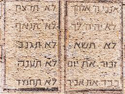 10 commandments 603 mitzvot # 25