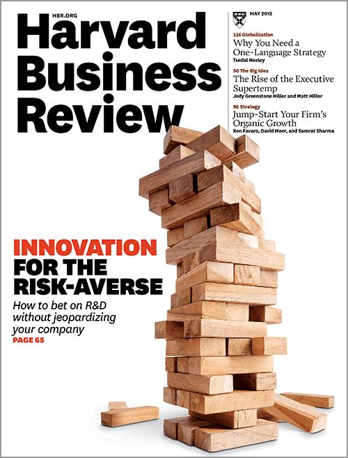 harvard business review - 500×657
