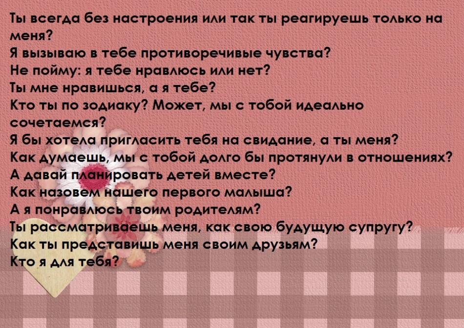 "Pemilihan pertanyaan ""Caverznaya"""